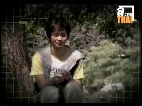 Dok Ruk Rim Tang Episode 1 (Part 1)
