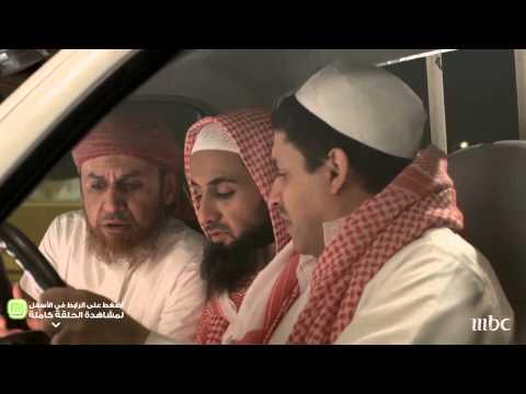 Arabian Episode 4