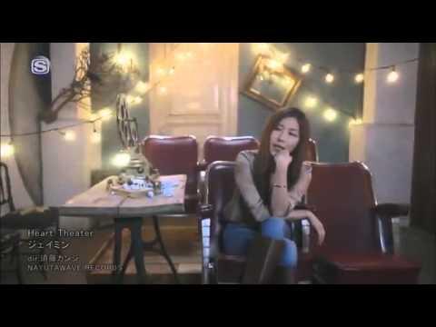 J-Min: Heart Theater