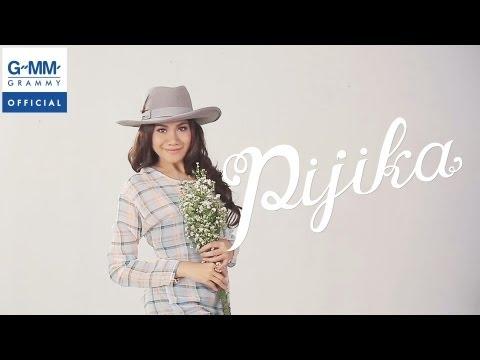 ต้นรักริมรั้ว (Ost.ต้นรักริมรั้ว) - พิจิกา [OFFICIAL MV]: Love Started at the Fence