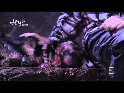 Jung Yup: 정엽 - Thorn Flower (정엽 가시꽃) (Bad Guy OST)