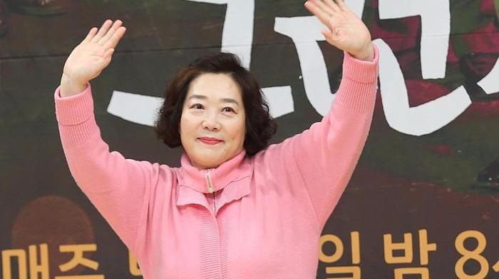 Yang Hee Kyung