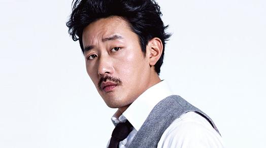 Ha Jung Woo