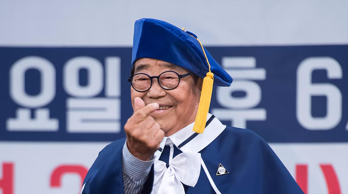 Song Hae