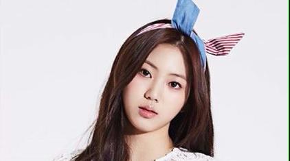 Kwon Eun Bin (of CLC)