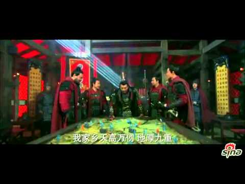 The Patriot Yue Fei ( Chinese -English subbers wanted) Episode 1