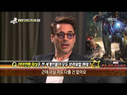 Section TV Interview: Robert Downey Jr.: Eric Nam Videos
