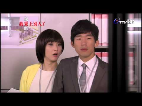 A Good Wife Episode 4: Abridged Version and Complete Version