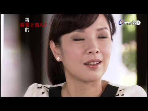 A Good Wife Episode 11: Twenty Years From Now, Will I Be Happy?