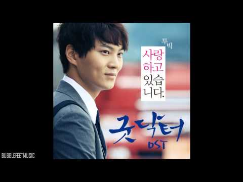 사랑하고 있습니다 I am loving you: Buen Doctor