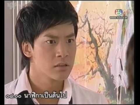 Dok Ruk Rim Tang Episode 12 (Part 1)