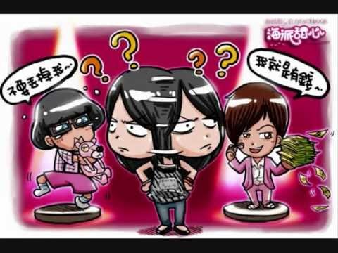 Show Luo - Ai Feng Tou (Part 1): Hi, My Sweetheart