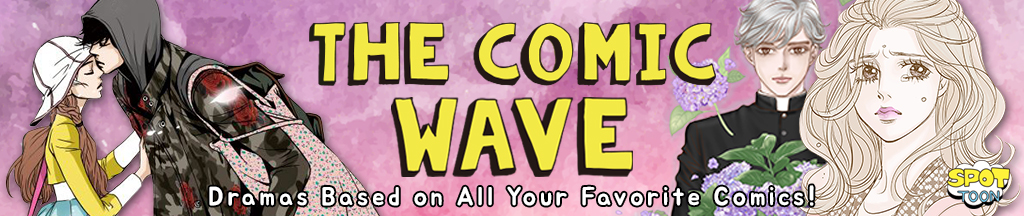 The Comic Wave