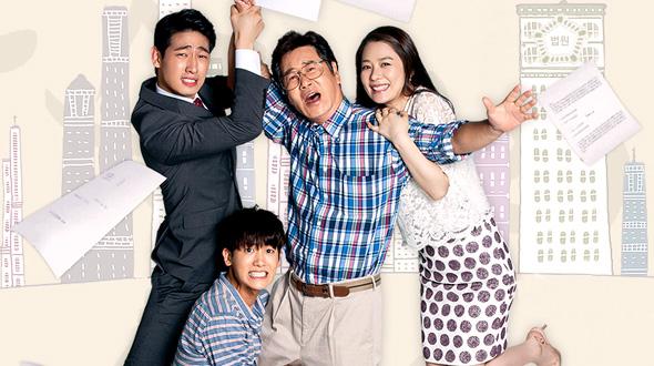 FamilyFocused Dramas A collection of amazing Korean Dramas