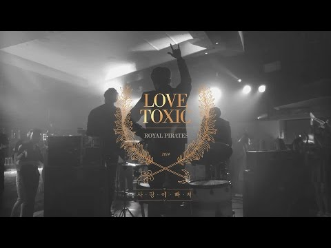 Royal Pirates: Toxic