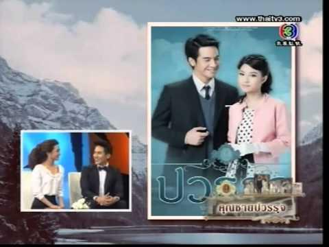 Pope and Mew on Thai Tonight Show: Pawornruj Chutathep