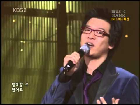 Ha Dong Kyun:  Love Is... + White Winter [LIVE]