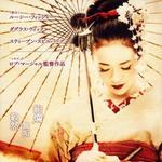 Gordana profile image