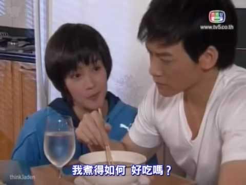 Dok Ruk Rim Tang Episode 4 (Part 1)