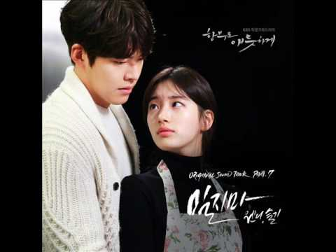 """OST 7 - """"Don't Push Me"""" by Wendy & SEUL GI: Uncontrollably Fond"""