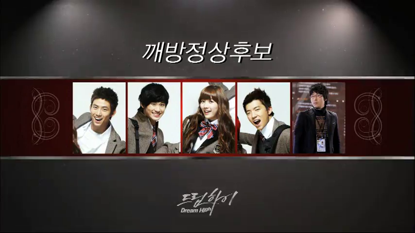 Dream High Episode 17: Special