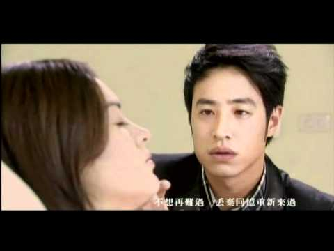 Wilber Pan- Wo Men Dou Pa tong MV: Endless Love