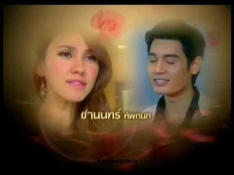 Opening: Evil Rose Becomes Love (Kularb Rai Glai Ruk)
