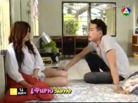 Bride for Money - Jao Sao Rim Tang Episode 2 (Part 1)