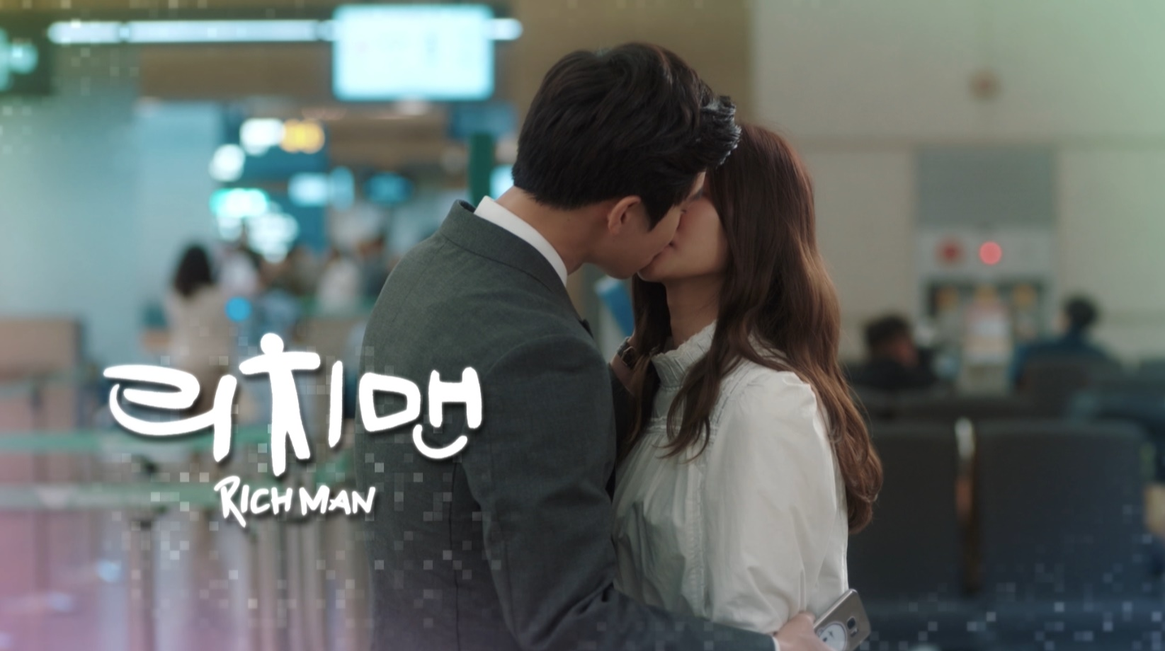 Episode 16 Preview: Rich Man, Poor Woman