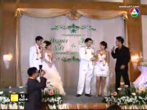 Bride for Money - Jao Sao Rim Tang Episode 3 (Part 1)