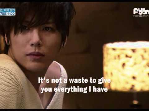 No Min Woo - Can I Love You?: Midas