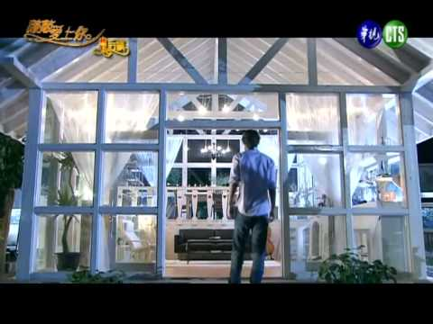 Knock Knock Loving You Episode 8 (Part 1)