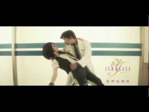 Lovesick Trailer: Lovesick
