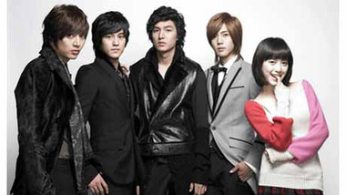 Boys Over Flowers Trailer: Boys Over Flowers