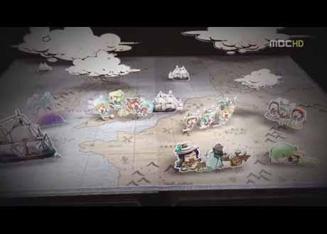 Tamna the Island Trailer: Tamra the Island