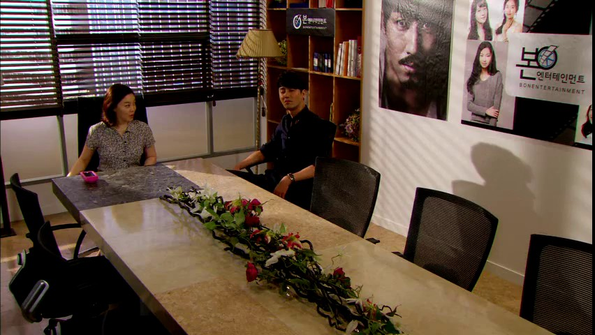 The Greatest Love Episode 16