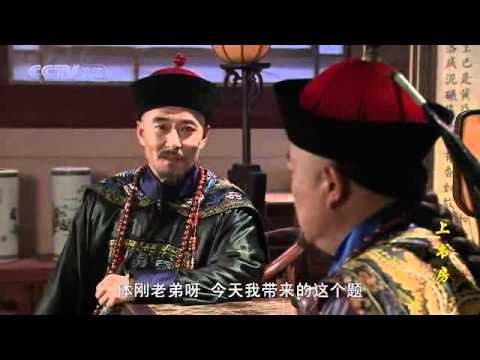 Shang Shu Fang (The Princes Study)(Completed) Episode 1