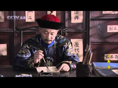 Shang Shu Fang (The Princes Study)(Completed) Episode 4