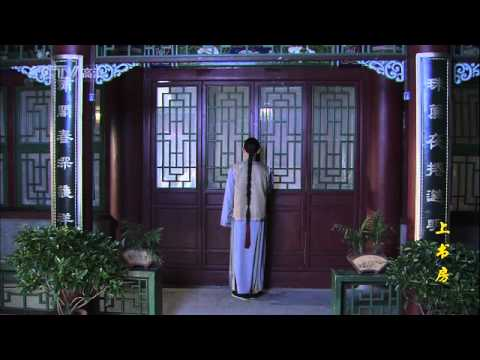 Shang Shu Fang (The Princes Study)(Completed) Episode 5