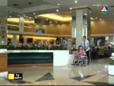 Bride for Money - Jao Sao Rim Tang Episode 7 (Part 1)