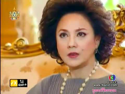 Mia Taeng (เมียแต่ง) Episode 1: Mia Taeng (Part 1)
