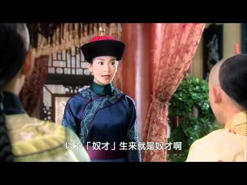 New My Fair Princess (新還珠格格) Episode 7