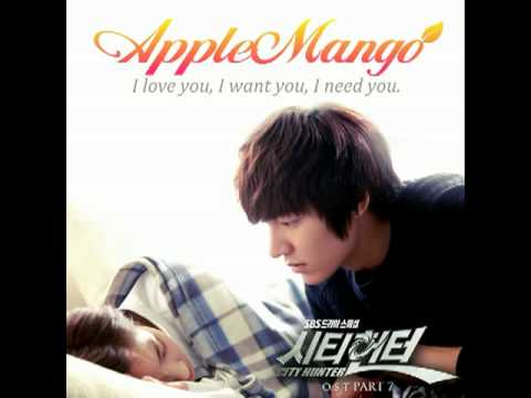 OST 7 - I Love You, I Want You, I Need You- Apple Mango: City Hunter