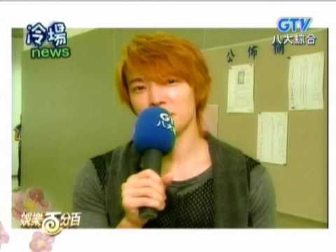 GTV 100% Entertainment – Skip Beat Filming w/ Siwon and Donghae – From 110511: Skip Beat!