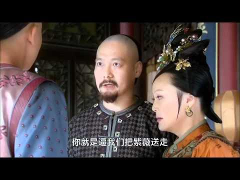 New My Fair Princess (新還珠格格) Episode 16