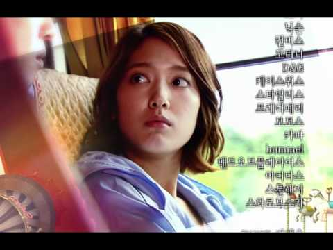 Episode 9 preview: Heartstrings