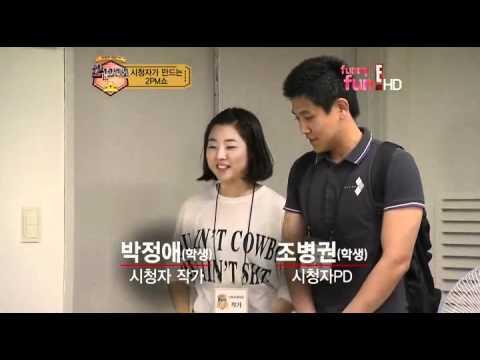 2PM SHOW Episode 1 (Part 1)