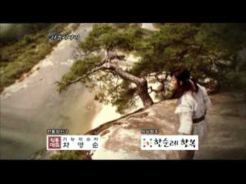 Episode 10 Preview: Warrior Baek Dong Soo