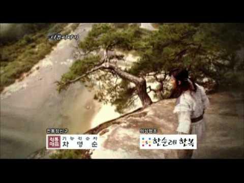 Episode 10 Preview: Warrior Baek Dong Soo