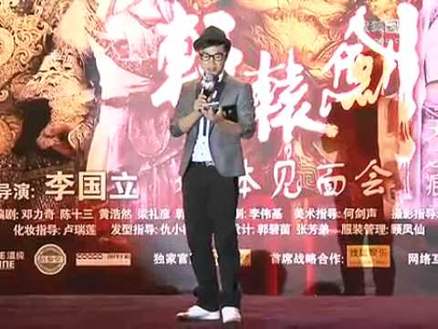 Xuan Yuan 3 Sword Press Conference 08/08/2011 (Part 1): Xuan Yuan Sword 3 Legend - Rift of the Sky